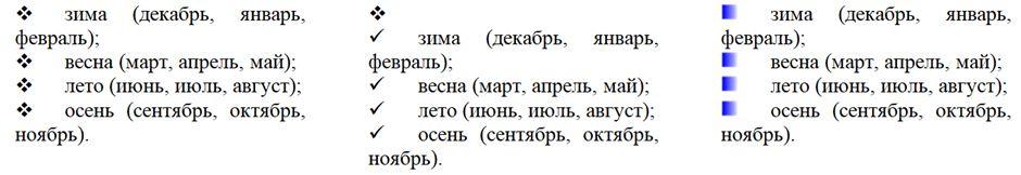 8 modelos matemáticos
